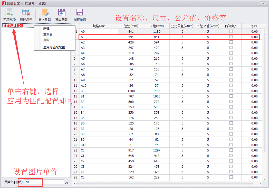 QQ截图20171210155436.png