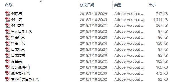 QQ截图20180403214532.jpg